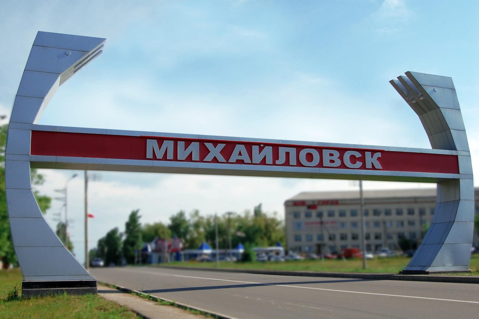 Орифлейм в Михайловске, стать консультантом орифлэйм, регистрация ...